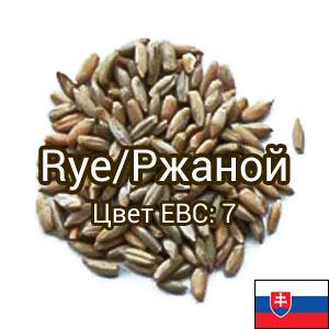 Солод Rye (ржаной), Sessler 1кг