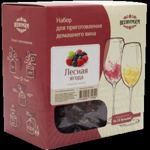 Набор для приготовления домашнего вина